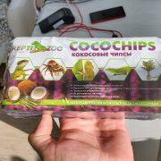 Грунт «Кокосовые чипсы»
