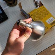 Лампа точечного прогрева SERA 75W